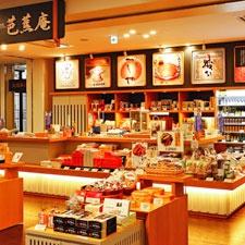 平成27年度「大垣市奥の細道むすびの地記念館」物産コーナー販売品等公募