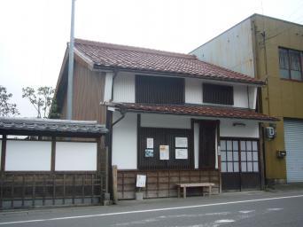 増田家住宅(お嫁入り普請探訪館)
